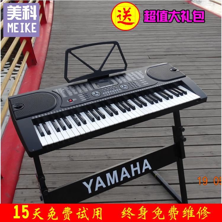 148.00元包邮正品美科2089电子琴61键成人送话筒