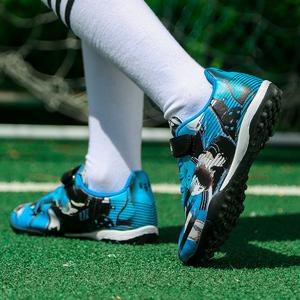 梅西足球鞋儿童碎TF钉魔术扣免系带男女小学生足球小将防滑训练鞋