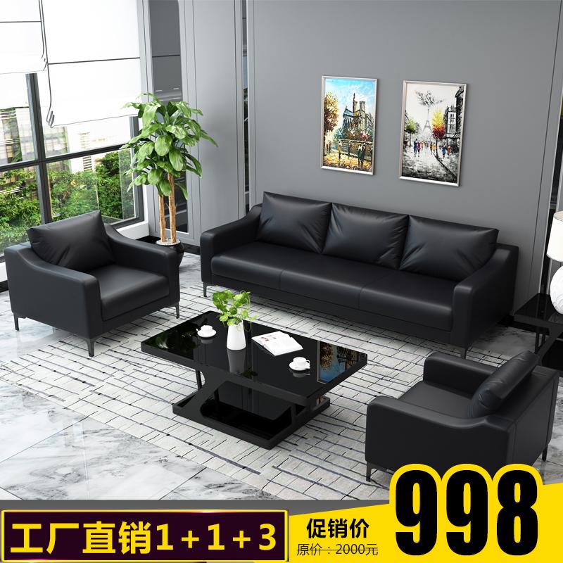 辦公沙發辦公室現代茶幾組合簡約套裝洽談會客商務接待三人位家具