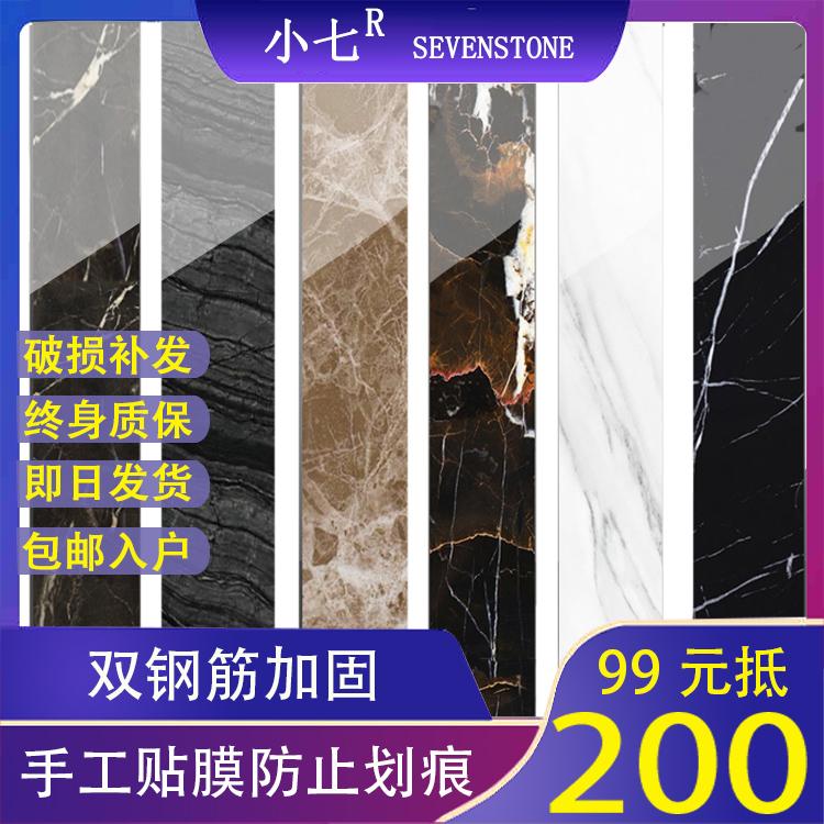 南京厂家直销 高档天然大理石门槛石过门石门坎石简约现代