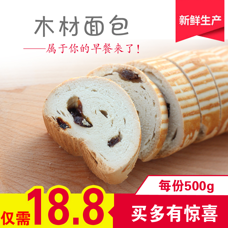 煙台土産手作りの欧風硬質木材パン500 gグルメスナック無添加
