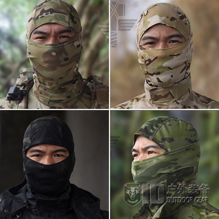 酋长 迷彩头套 军迷 户外 战术头套面罩 骑行装备头套 全地形系列