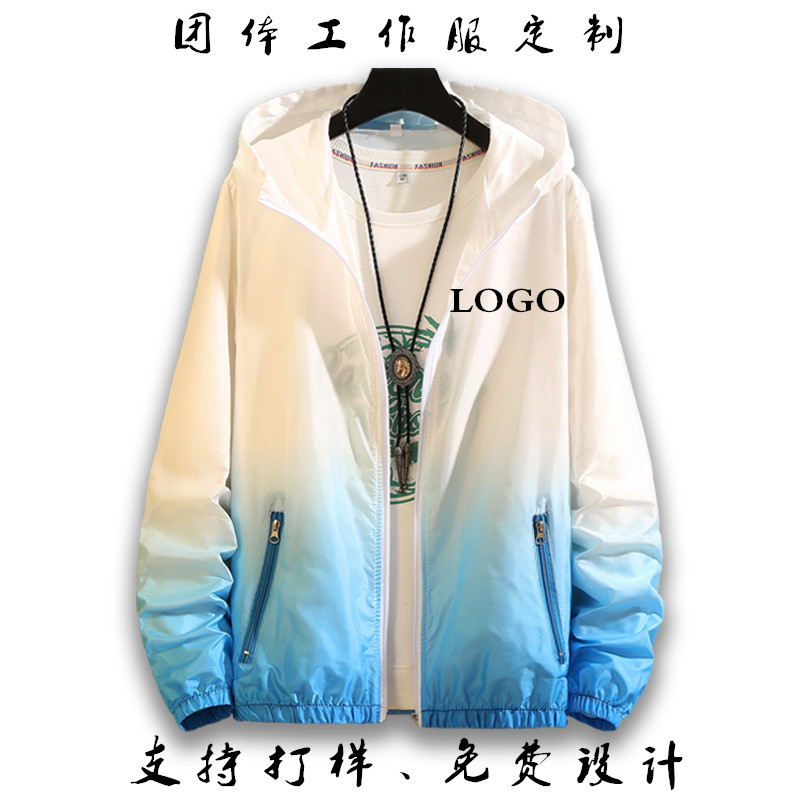 Summer outdoor skin sunscreen clothing customized logo print work clothes DIY gradient fishing suit mens coat