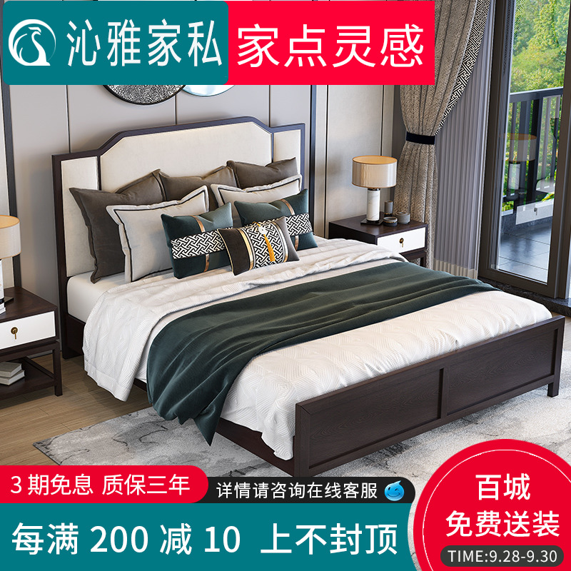 New Chinese Pewter solid wood bed sheet double bed modern simple bed high pressure box storage bed 1.8m 1.5m