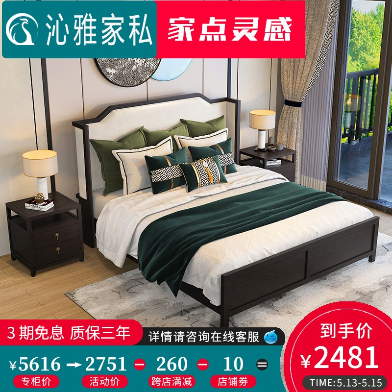 New Chinese Pewter solid wood bed double bed modern simple pneumatic high box storage bed wedding bed 1.8m 1.5m