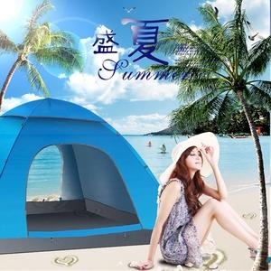 海边沙滩帐篷户外3-4全自动双人露营套装儿童室内外折叠小帐篷