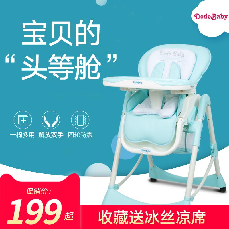赤ちゃんの食事椅子は多機能の携帯子供用椅子を折り畳むことができます。