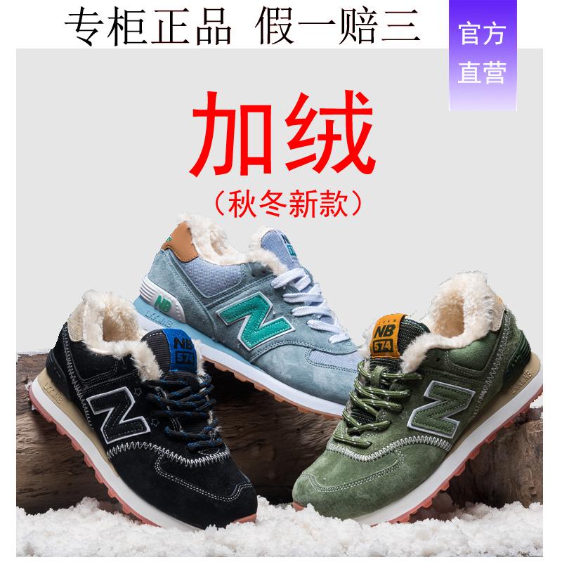 新百倫運動鞋有限公司正品Nb574跑步鞋加绒女鞋999樱花粉男鞋冬季图片