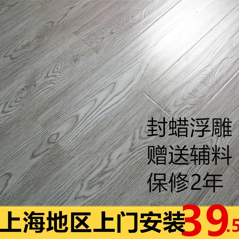 Деревянная деревянная арматура панель Защита окружающей среды 12 мм водонепроницаемый Офисная офисная комната