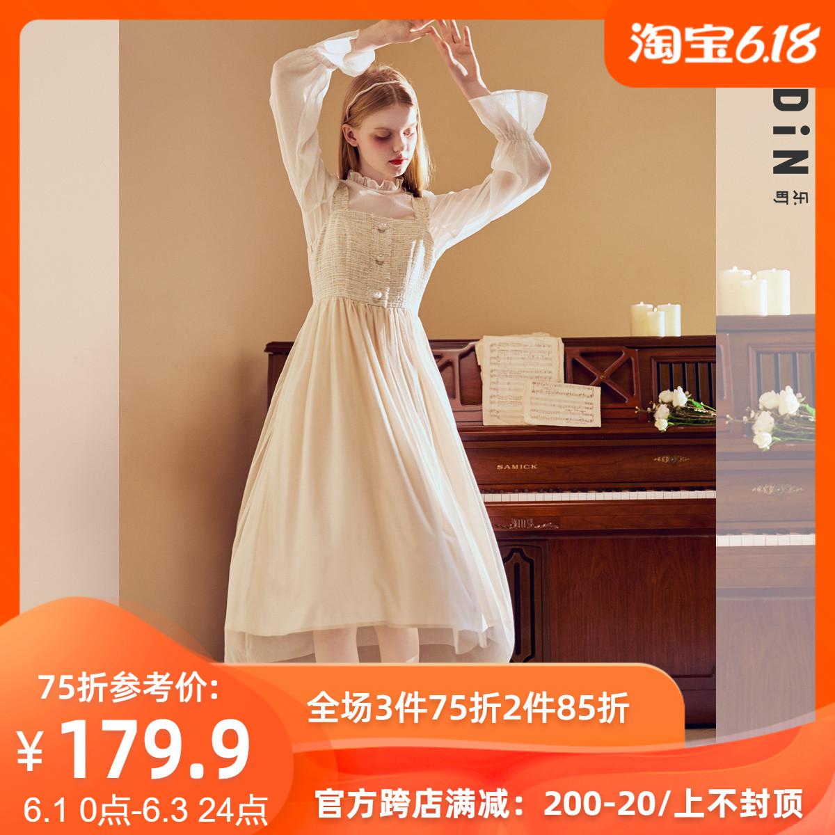 乐町拼接连衣裙2020年新款春装女拼接网纱背带裙甜美吊带裙