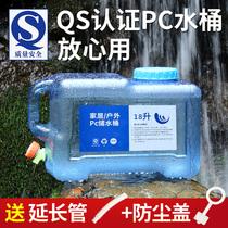 户外水桶家用储水用纯净桶矿泉水车载带龙头水箱饮水蓄水大塑料箱