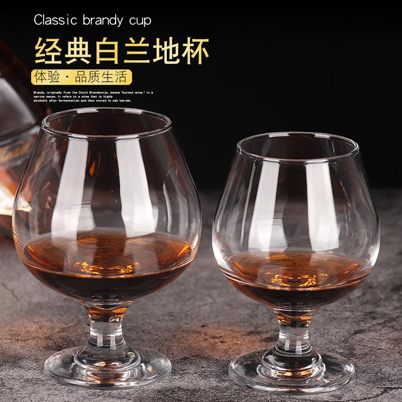 水晶玻璃洋酒杯白酒杯威士忌酒杯矮脚红酒杯玻璃白兰地酒杯杯子淘宝优惠券