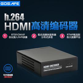 h.264高清HDMI编码器电脑采集RTSP RTMP ONVIF 协议直播nvr录像