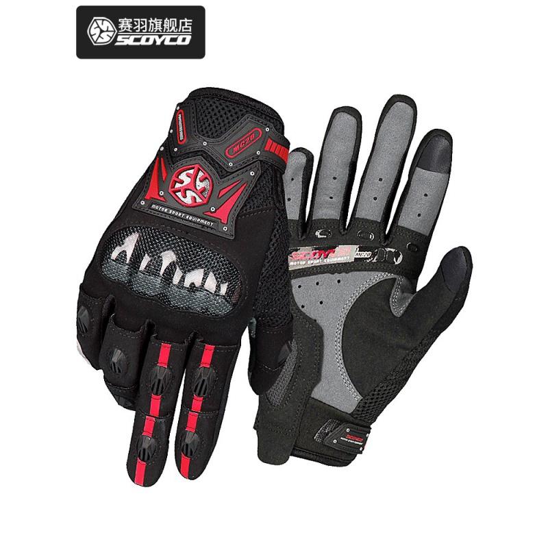 Перчатки мотоциклетные Артикул 614876304379