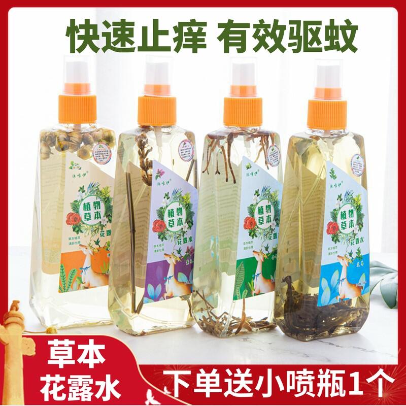 Защита от комаров Артикул 618037800037
