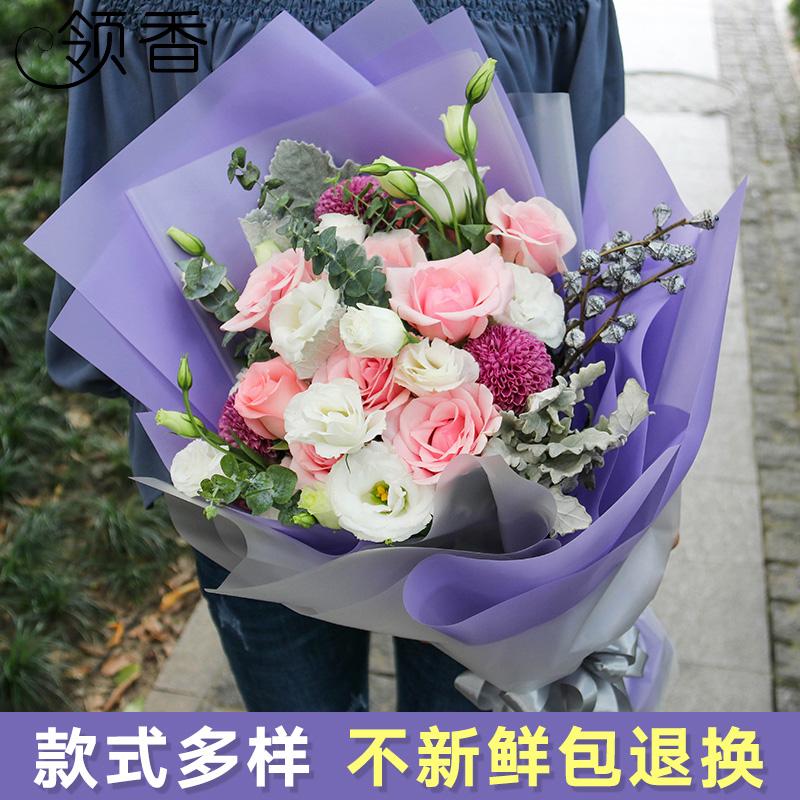 红香槟玫瑰花束绣球上海鲜花速递同城北京西安天津杭州南京送花店