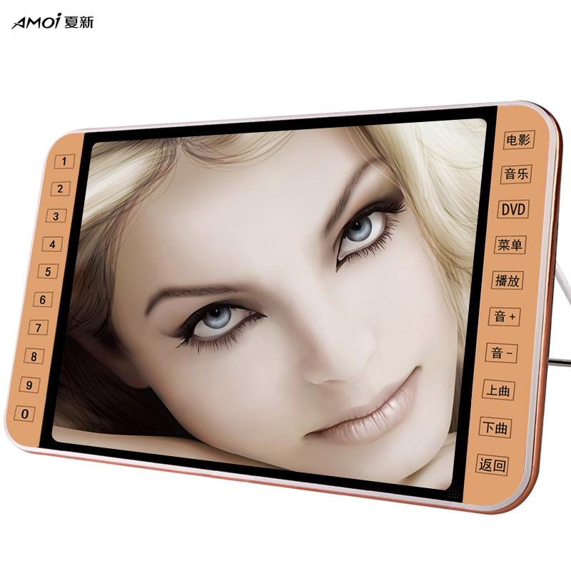 Amoi 夏新 X9移動DVD影碟機便攜式兒童高清視頻evd播放器帶小電視