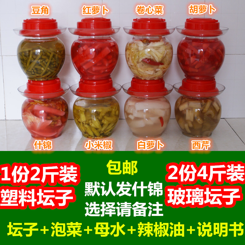 Sichuan pickle, sour radish, cowpea horn, red and white radish, cabbage, pregnant womens appetizer, mixed mothers water 1000g