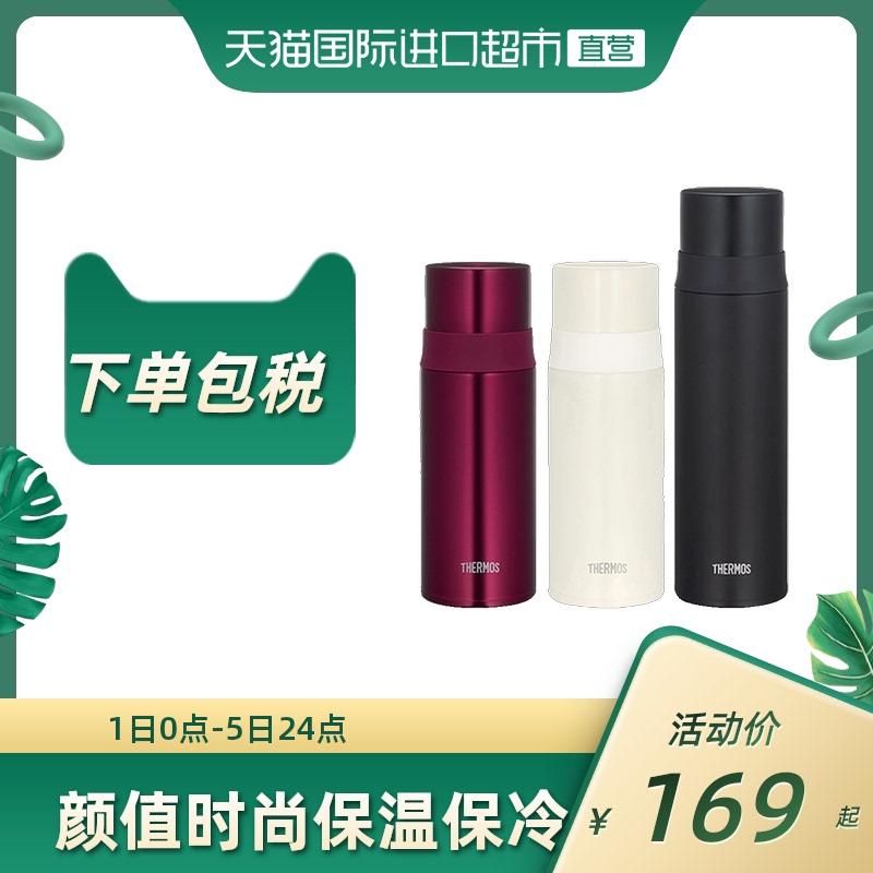 【直营】膳魔师保温杯FFM-501不锈钢便携男女水杯大容量350-500ml