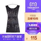 天猫双11预售: umbra 首饰礼服收纳袋 115元包邮(定金20元、双11付尾款) 有1元优惠券