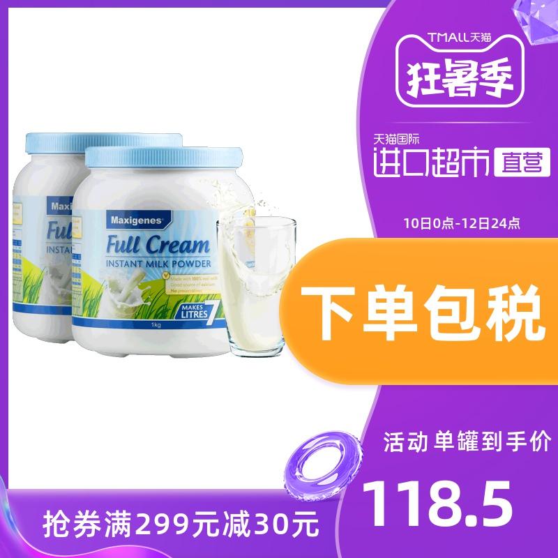 【直营】澳洲进口蓝胖子美可卓高钙全脂牛奶粉(调制乳粉)1kg*2
