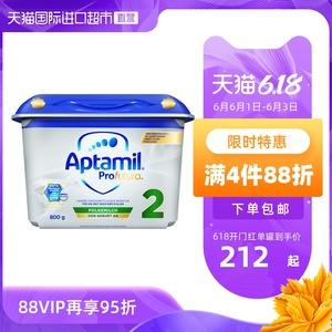 德国爱他美白金较大婴儿双重HMO配方奶粉2段6个月以上800g罐