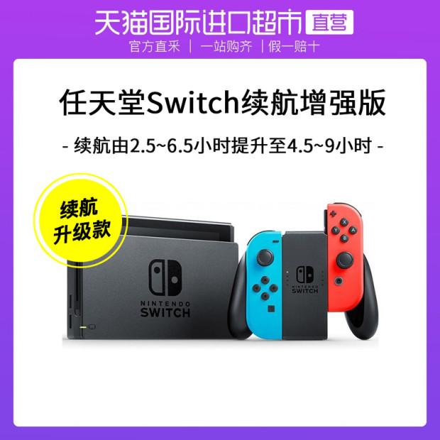 限10000张券nintendo /任天堂便携式游戏机单机