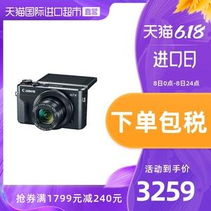 领10元券购买【直营】canon /佳能数码