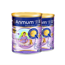 Official direct sale of anmum Anman powder for pregnant women