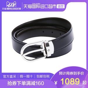 领1元券购买【直营】montblanc经典系列针扣皮带