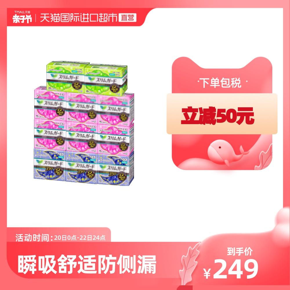 日本乐而雅日夜卫生巾11包209片套装 25cm*6+35cm*3+20.5cm*2