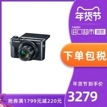 直营Canon佳能PowerShotG7XMarkII数码相机