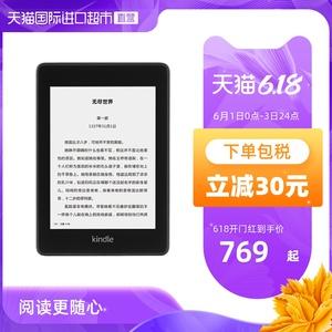 领10元券购买Kindle Paperwhite4 电子书阅览器8G 黑色美版官方标配 防水