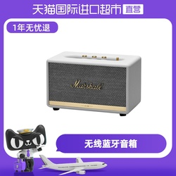 marshall actonⅡbluetooth马歇尔