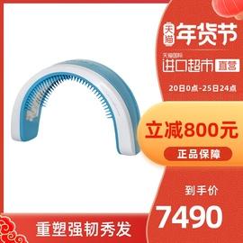 HairMax光束健发带红光防脱控油生发仪 LaserBand 82灯珠头盔