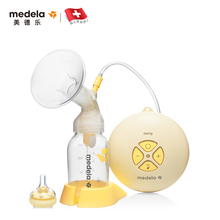 Direct Medella Electric Milk Sucker Silk Rhyme Unilateral Swiss Imported Massage with Pacifier
