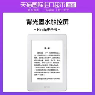 【经典版】Kindle Paperwhite3 亚马逊 4G内存 电子书阅读器 墨水屏 美版