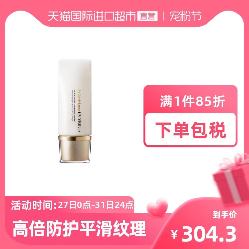 AXXZIA晓姿UV隔离防晒乳二合一养肤SPF50+清爽面部防晒霜户外防护