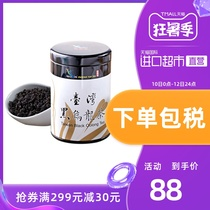 新茶木炭技法油切黑乌龙茶正品黑乌龙乌龙茶茶叶2020半斤装250g