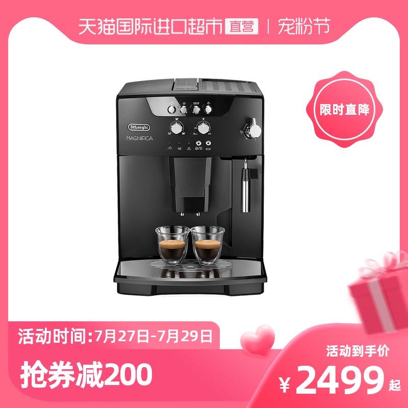 Delonghi/德龙 ESAM04.110.B全自动咖啡机办公室磨豆进口家用意式