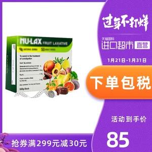 nu-lax乐康膏进口天然果蔬膳食纤维润肠清肠排宿便成人500g/盒