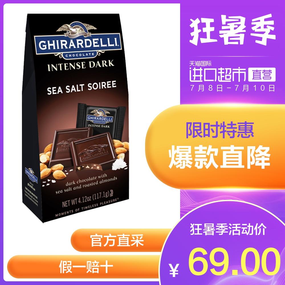 【直营】Ghirardelli吉尔德利海盐黑巧克力袋装 117g