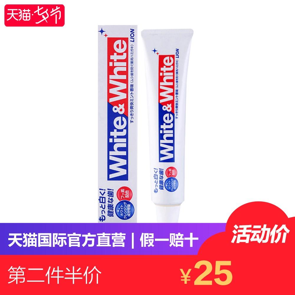 【直�I】日本LION�{王美白牙膏150g white white特效去�n牙膏