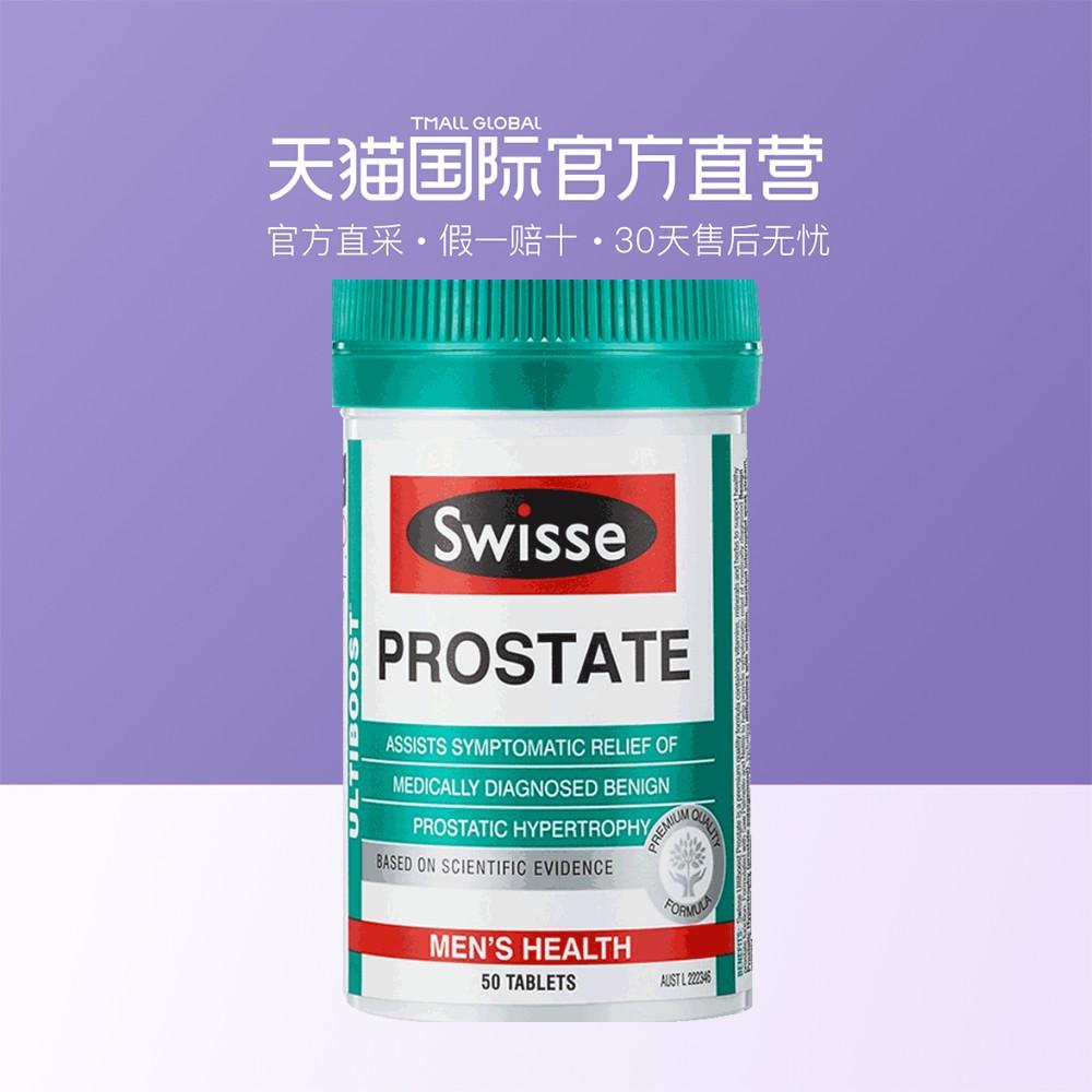 【Прямая работа】Swisse пили пальмовые помидоры красный Обычные таблетки 50 таблеток