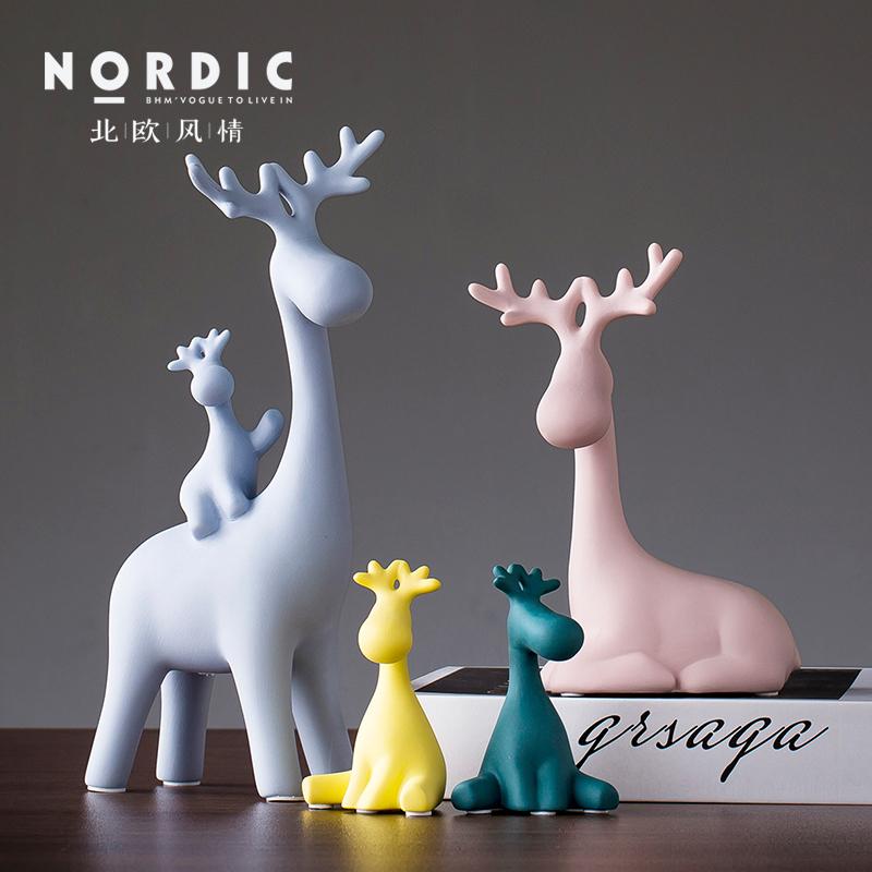 北欧家居装饰品摆件客厅酒柜电视柜摆件创意房间动物摆设结婚礼物