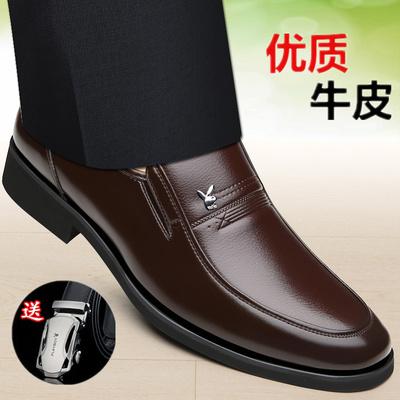 商务正装男士真皮中年软底休闲鞋子