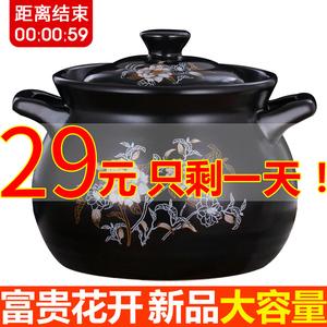 砂锅炖锅耐高温瓦罐汤煲陶瓷小号沙锅煲汤锅家用明火燃气汤锅大号