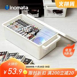 inomata日本进口CD收纳盒ps4漫画书专辑光盘盒相册DVD整理收纳盒图片