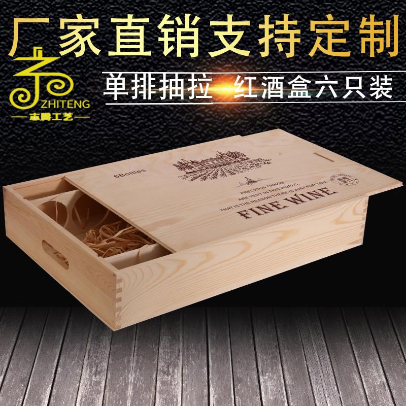Винные коробки Артикул 599906945114