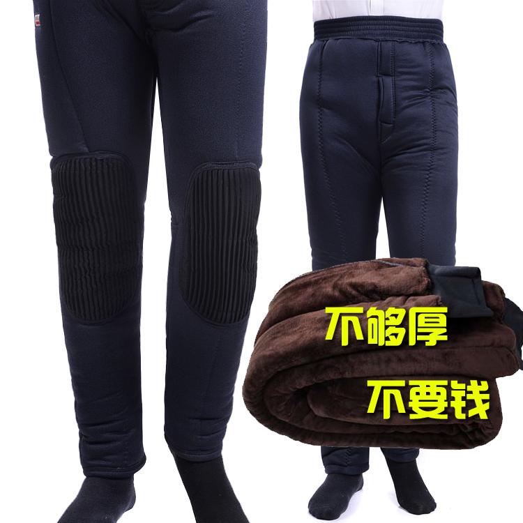 中老年棉裤男大码老年人保暖裤冬季加绒三层加厚防寒爸爸护膝棉裤